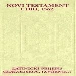 Novi testament