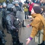 BiH prosvjedi