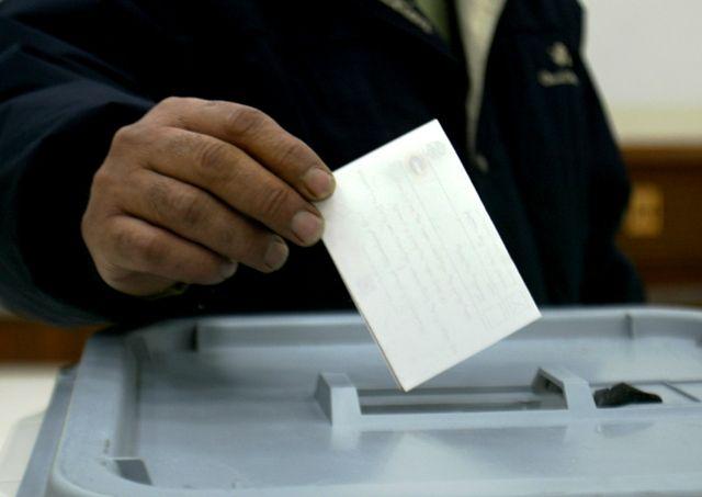 elections palestine