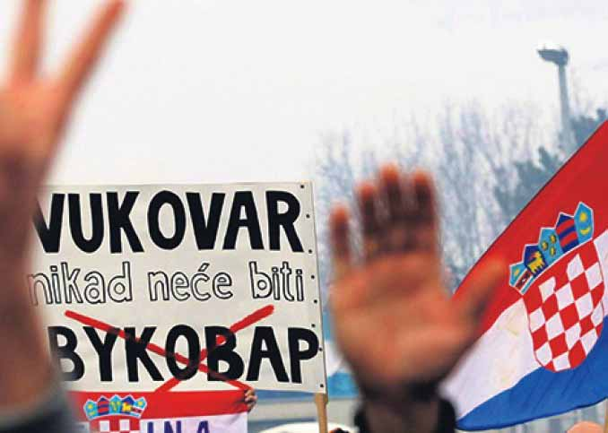 Image result for vukovar ćirilica