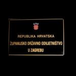ŽDO ZAGREB