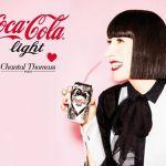 chantal-thomas-coca-cola-1