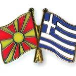 grcka-makedonija