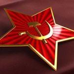 crvena.zvijezda