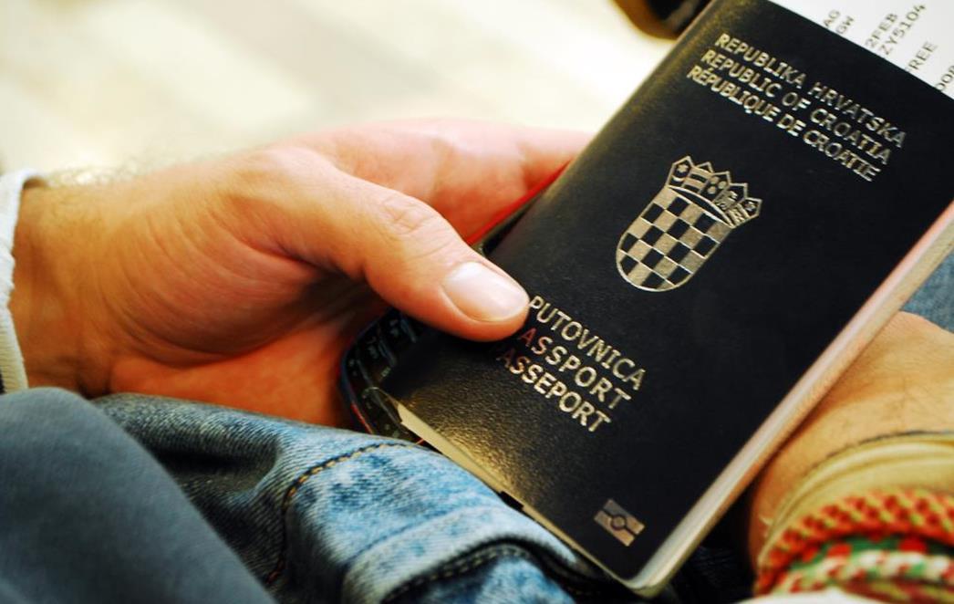 Mup Putovnica Za Tri Dana S Dostavom Ali Cijena I Zasto Objektivno